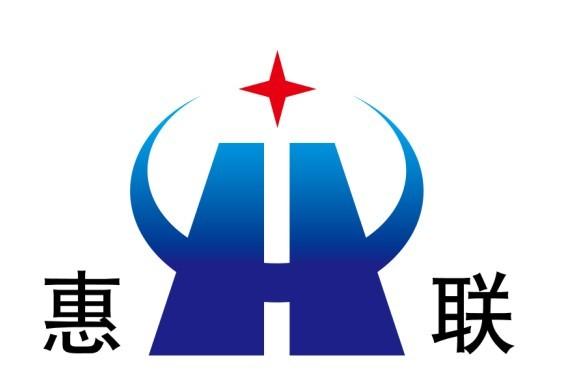 青州市惠联灌装机械有限公司