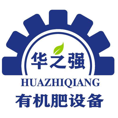 郑州华之强重工科技有限公司