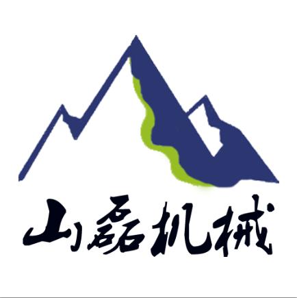 河南山磊机械设备有限公司