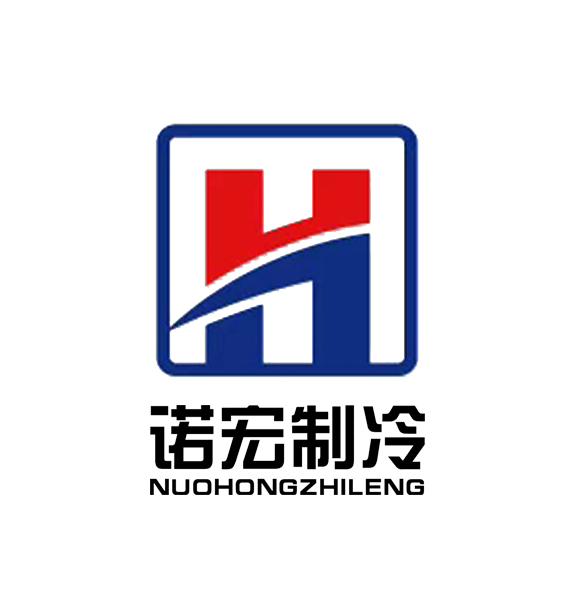 上海诺宏制冷工程有限公司