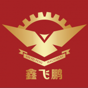 北京鑫飞鹏业科技有限公司