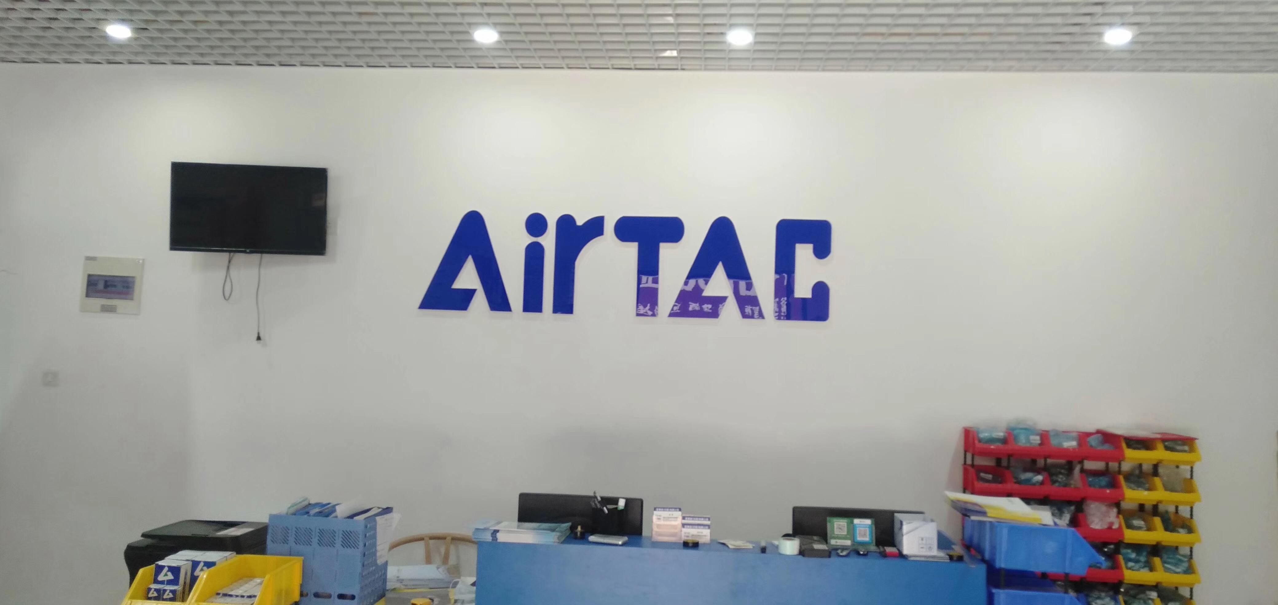 河南宁之亚自动化科技有限公司