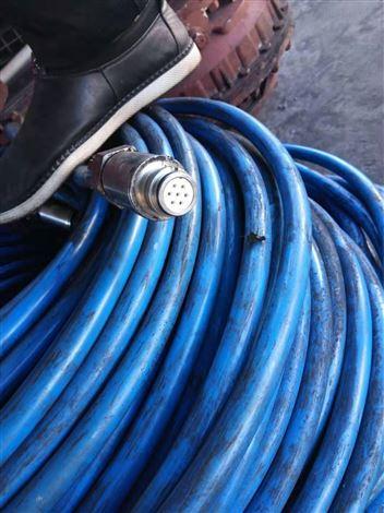 山西煤矿用阻燃信号电lanMHYSV20X2X0.8