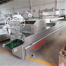 DZR-420槟榔全自动真空包装机