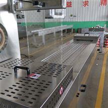 DZR-420千页豆腐全自动拉伸膜真空包装机
