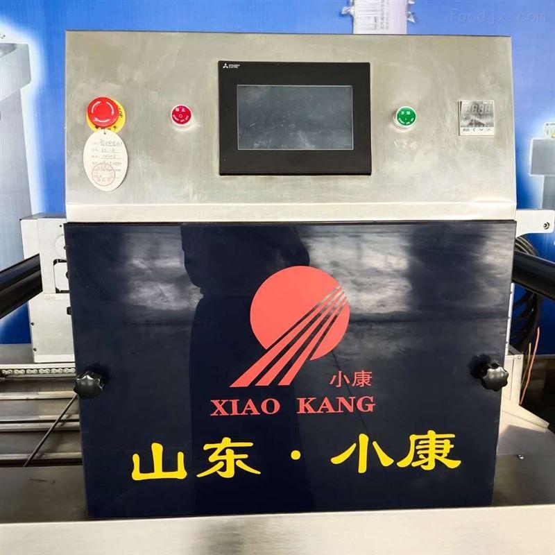 立式真空气调包装水饺设备