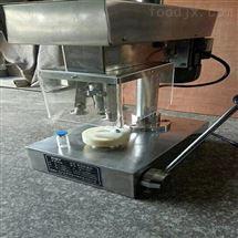 DZ5/500型西林瓶轧盖机