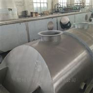 ZLG系列砂糖干燥设备