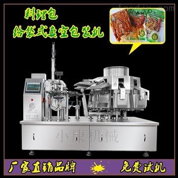 xk-160酱菜真空包装机
