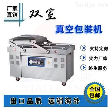 dz-800肉类真空包装机
