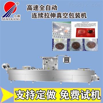 DLZ-420F卤蛋高速全自动拉伸膜真空包装机