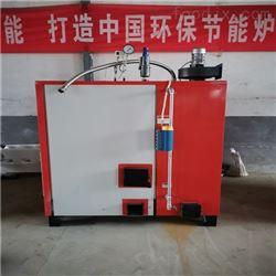生物质蒸汽发生器供应商