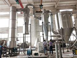 XSG全自动间甲基苯甲酸闪蒸干燥机