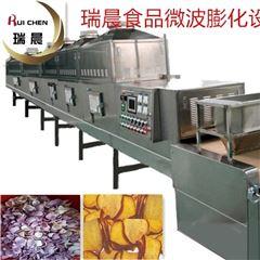 隧道式苹果片微波烘干膨化设备厂家品质保障