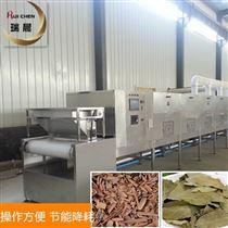 RC-40HM隧道式香料调味品微波烘干灭菌设备