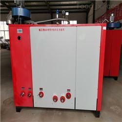 粮站生物质蒸汽发生器