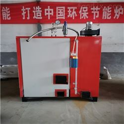 蔬菜大棚生物质蒸汽发生器