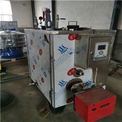 发酵罐燃气蒸汽发生器