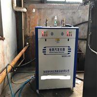 LDR烘干蒸汽发生器