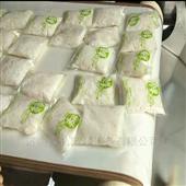 袋装米线、冷面微波杀菌设备 厂家直供