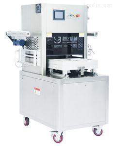 盒式气调保鲜包装机