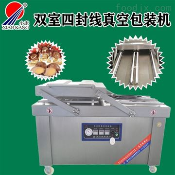 DZ-600/2S水产品真空包装机
