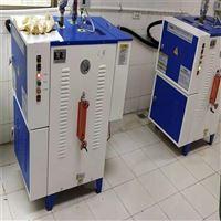小型热交换设备厂家多用途电热蒸汽发生器