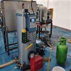 LSS0.05-0.7-Y.Q全自动蒸汽发生器燃油蒸汽锅炉