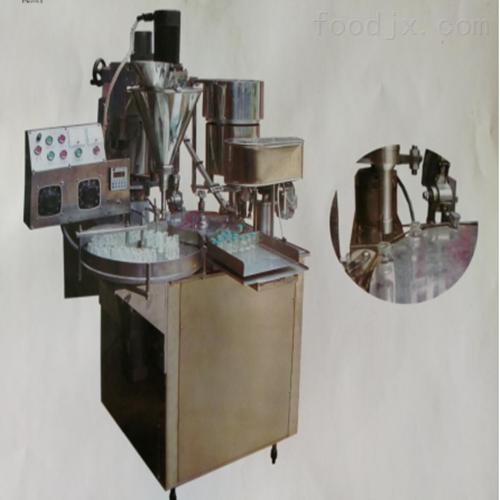 小型粉剂灌装机
