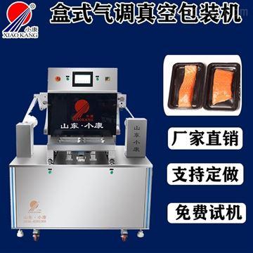 DH-ZT多功能立式贴体真空包装机