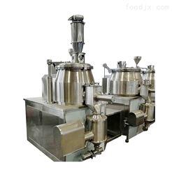 GHL-250中药西药高效湿法混合制粒机
