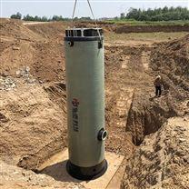 宁夏一体化泵站玻璃钢预制提升泵站生产厂家