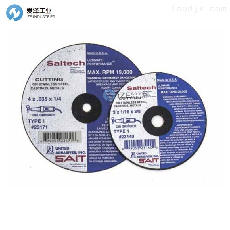 UNITED ABRASIVES-SAIT切割轮23167