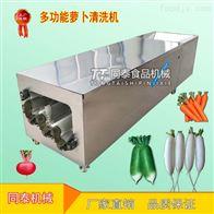 BQX-2200-6小型全自動土豆紅薯淮山藥白蘿卜清洗去泥機