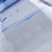 供应厂家生产日期全自动激光打码喷码机