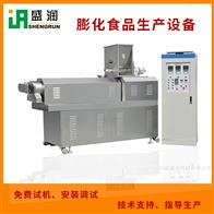 TSE65小型膨化食品加工机器品牌