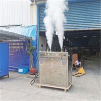 立浦热能全不锈钢蒸汽发生器可配套机械设备