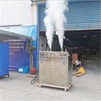 蒸菜电蒸汽发生器