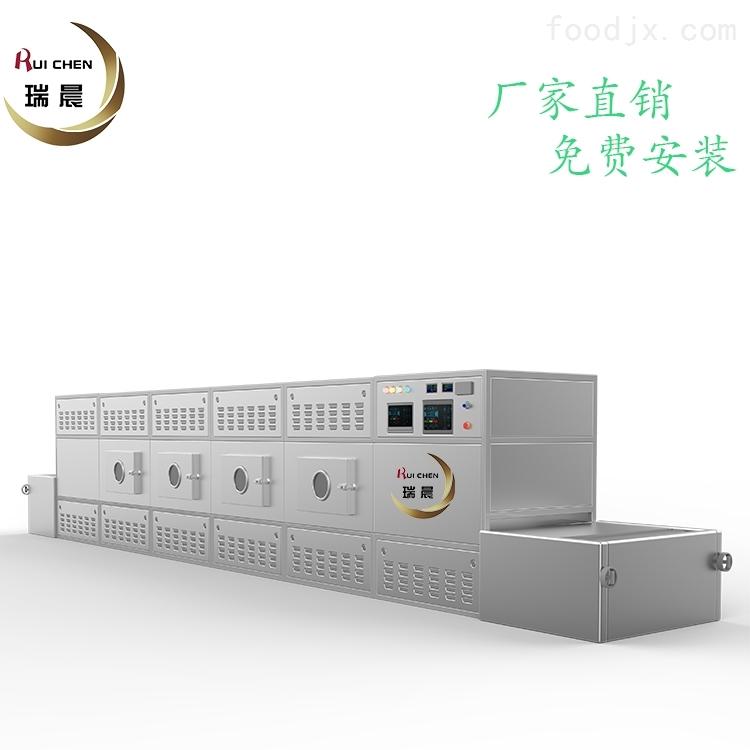 大型节能耐火材料防火保温板微波烘干机