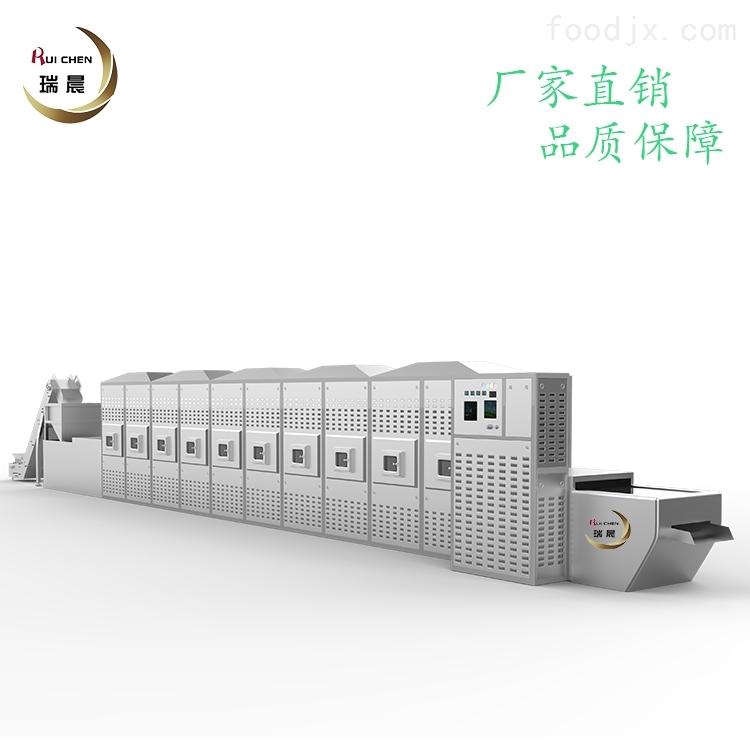 大型硅酸铝纤维板微波干燥设备厂家