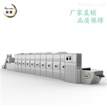 RC-30HM快餐店隧道式30KW盒饭微波加热设备
