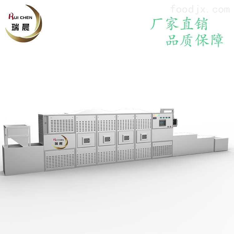 隧道式50KW竹筷微波烘干灭菌设备