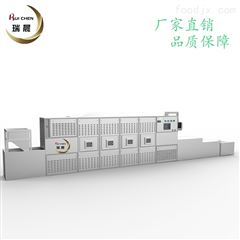 大型60KW连续式芝麻微波烘焙熟化设备