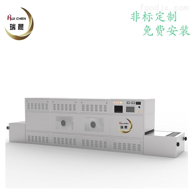 自动控制连续式60KW大米微波烘焙熟化设备