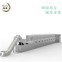 RC-80HM瑞晨隧道式建材石膏板微波烘干机