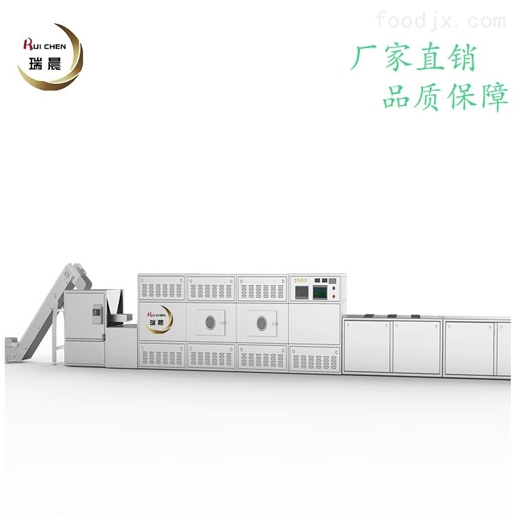瑞晨连续式50KW微波盒饭加热设备厂家保障