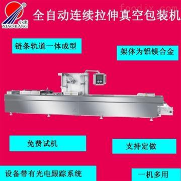 DLZ-420D不锈钢拉伸膜真空包装机