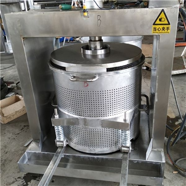 全自动液压果蔬榨汁脱水压榨机