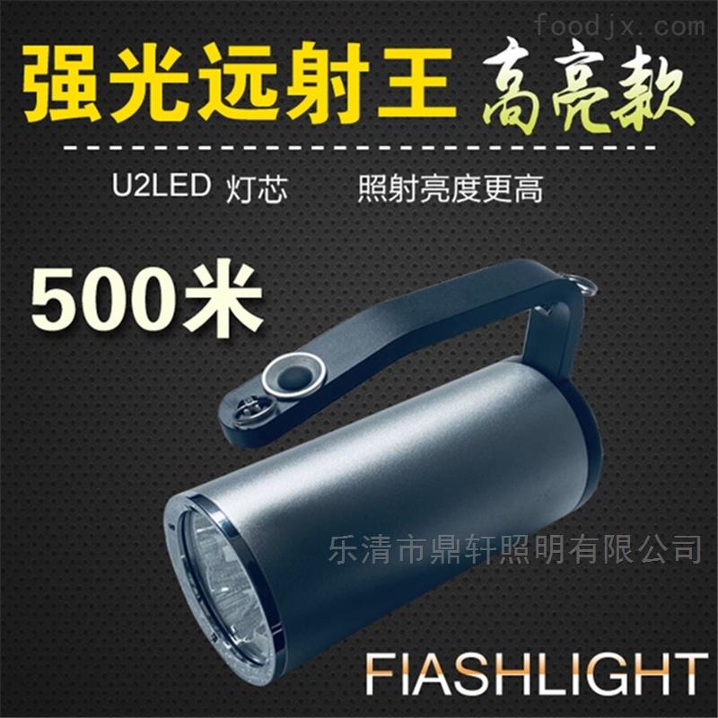 LED防爆强光灯手提巡检探照灯含充电器