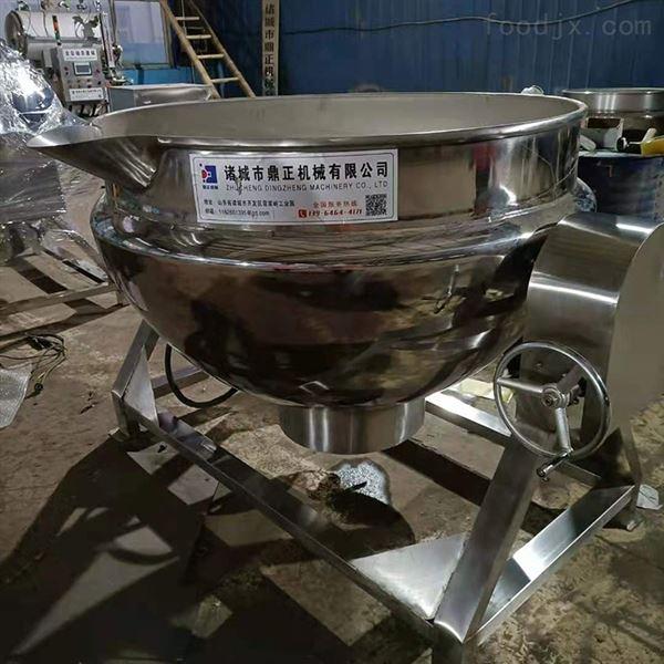 不锈钢电加热蒸汽夹层锅